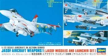 JASDF Aircraft Weapons 1 JASDF Missiles Launcher Set 1/72 Hasegawa