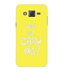 Doyen Creations Printed Back Cover For Samsung Galaxy E5