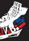 FUKUYAMA MASAHARU WE'RE BROS.TOUR 2011 THE...[DVD]