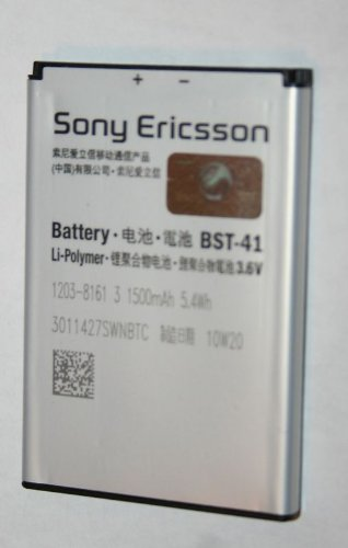 Sony Ericsson Xperia X10 X1 Battery BST-41
