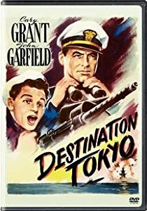 "Cover of ""Destination Tokyo"""
