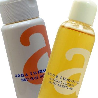 アンナトゥモール anna tumoru ナチュラルソープ45g+ナチュラルローションサマーホワイトエモリエント 120ml