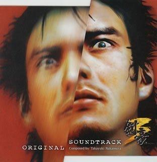 剣豪3 オリジナル・サウンドトラック