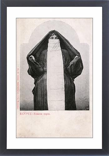 Frame (Egytian Costumes)