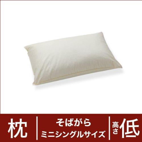 セレクト枕 そばがら ミニシングルサイズ(35×55cm) 低め 日本製 オーダーメイド