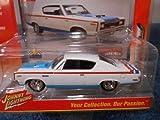 Johnny Lightning 2016 Series Muscle Car USA 1970 AMC Rebel Machine (White, #1 of 6, Version A)