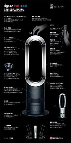 dyson hot + cool AM05BN dyson(ダイソン)
