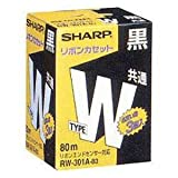 シャープ タイプWクロ3本パック [RW301AB3]