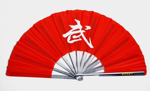 Kung Fu Fighting Iron Fan - Martial Arts Weapon (Kung Fu Fighting Fan compare prices)