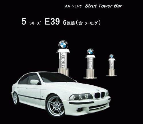《シュルツ》スチールマウントタワーバーGW-009 BMW:E39(5シリーズ) (含むツーリング)