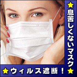 高い信頼性(日本製マスク) 【ブリッジ ドクターマスク(メディカルマスク) Mホワイト 50枚入】 医療現場で使われているマスク