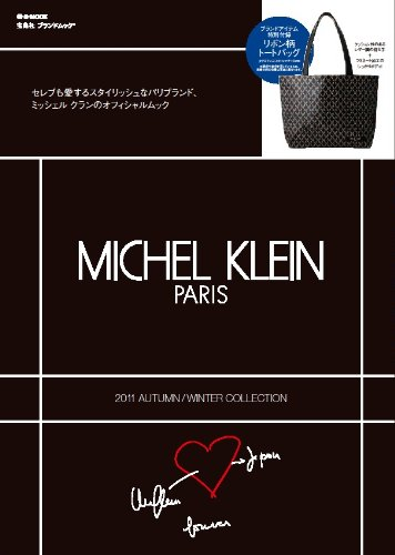 MICHEL KLEIN 2011 AUTUMN/WINTER COLLECTION (e-MOOK)