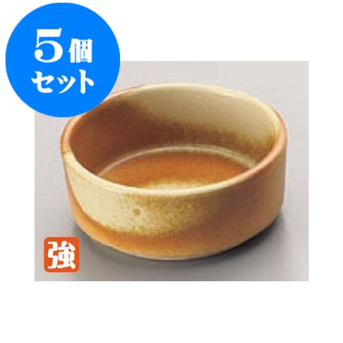 5 piece set 小付 IGA style 2.0 off tachimaru Bowl [6.5x2.5cm] strengthening Japanese food and beverage shop ryotei ryokan commercial