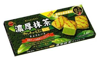 Bourbon Rich Green Tea Matcha Blanchul Mini Dx From Japan