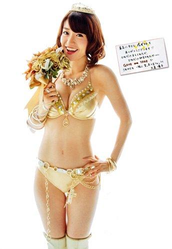 AKB48 B5下敷き【大島優子】