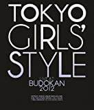 TOKYO GIRLS' STYLE 『LIVE AT BUDO...[Blu-ray/ブルーレイ]