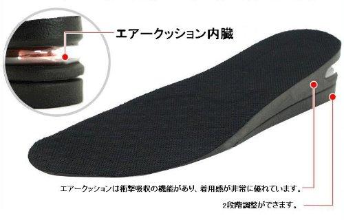 [Amazon.co.jp が発送]2段5cm!身長アップ!シークレットインソール!シークレット中敷!