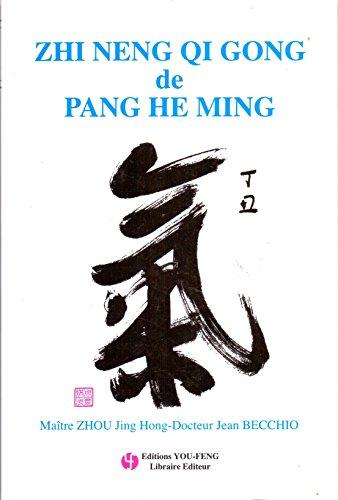 zhi-neng-qigong-de-pang-he-ming-le-qigong-de-la-sagesse