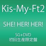 SHE! HER! HER!(DVD付)
