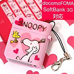 Snoopy (SNOOPY) lithium-ion battery charger docomoFOMA / SoftBank3G for Pink EP763PK