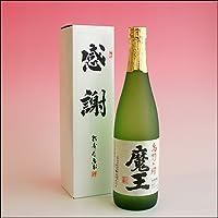 魔王「感謝カートン箱入り」 720ml 四合瓶(鹿児島県 芋焼酎)
