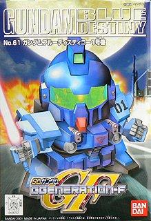 SD Gundam G Generation 61 RX-79BD-1 Blue Destiny Unit 1