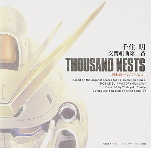 「機動戦士Vガンダム」~交響組曲第二番 THOUSAND NESTS