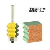 dm12405 トリプルフルート1/4・トリマービットMicrotungsten carbide