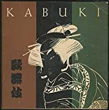 img - for Kabuki book / textbook / text book
