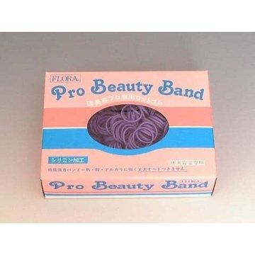 ローレル フローラ プロビューティー バンドNo.8 紫 1.5mm 100g箱入 内径1.5cm