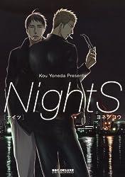 アマゾン限定特典付 NightS (ビーボーイコミックスデラックス) (ビーボーイコミックスDX)