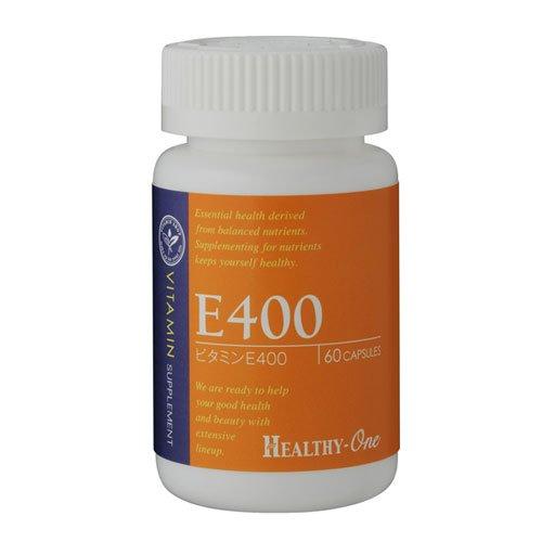 ヘルシーワン ビタミンE400