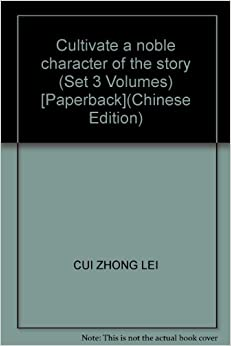 3 Volumes Of Character Sketches; SR