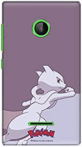The Racoon Lean printed designer hard back mobile phone case cover for Microsoft Lumia 532. (running me)
