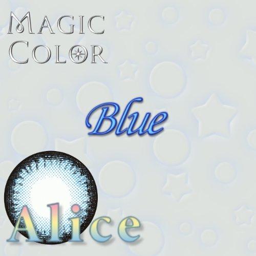 マジックカラー アリスブルー 2枚