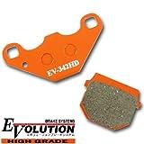 Evolution ハイグレード ブレーキパッド EV-342HD KSR-2 KX80 KX80 KX100