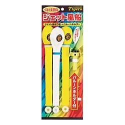 【プロ野球 阪神タイガースグッズ】 バルーンホルダー付ジェット風船