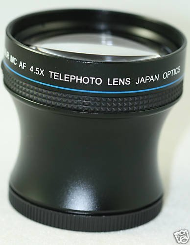 Professional 4.5X Super Telephoto Hd Lens Kit With Adapter For Nikon Coolpix P520