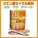 EAT to WIN (イート・トゥ・ウイン)