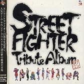 ストリートファイター トリビュートアルバム