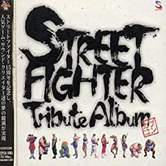 Street Fighter Tribute Album - Compilation