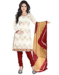 Yehii Latest New Collection Embroidered Low Price Best Sale Offer Beige Chanderi Unstitched Branded Dress Materials With Dupatta for Womens party Wear