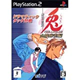 echange, troc Usagi: Yasei no Topai - THE ARCADE Yamashiro Mahjong-Hen[Import Japonais]