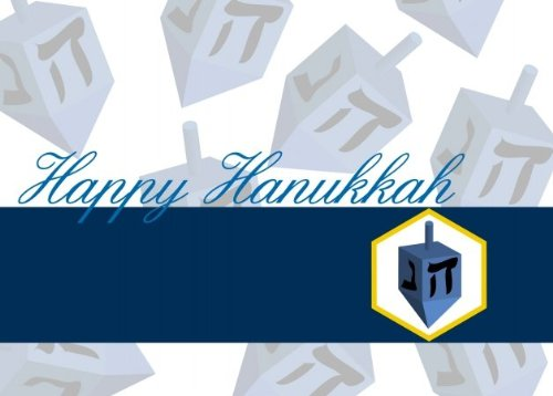 Birchcraft Studios 2235 Happy Hanukkah Card