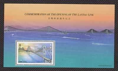 hong-kong-stamps-1997-opening-of-the-lantau-link-s-s-mnh-vf