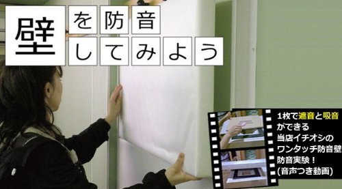 自転車の 自転車 マット ワックス : 防音 防振 DIY » DIY日曜大工自作 ...