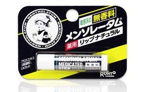 (ロート)メンソレータム 薬用リップナチュラル4.5g(医薬部外品)(お買い得3個セット)