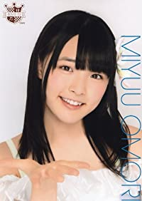 AKB48 秋葉原限定 第10弾 公式生写真ポスターA4(期間限定)Amazonプライム対応【大森 美優】(硬質カードケース入り)