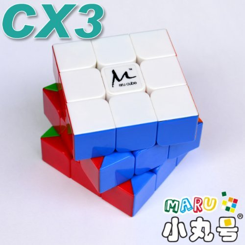 MARU CX3 3x3x3 3x3 Stickerless Speedcube Puzzle