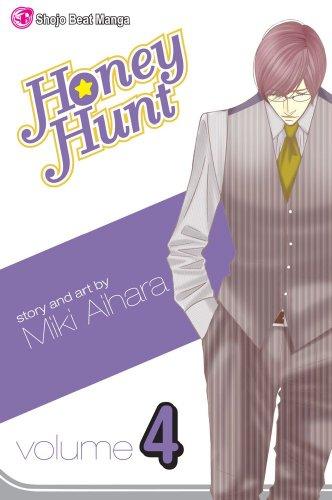 Honey Hunt 04